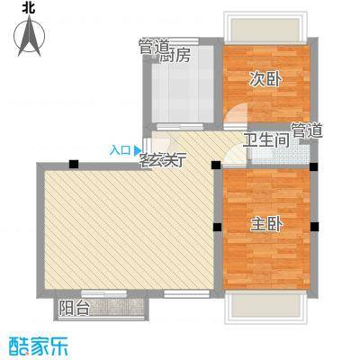 香槟水郡75.00㎡3#2-5层C2户型2室1厅1卫1厨