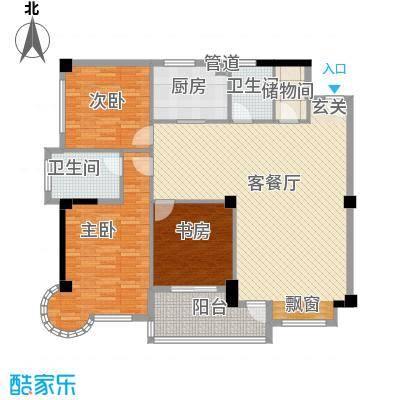 康城芳邻141.70㎡1#、2#楼B户型3室2厅2卫1厨