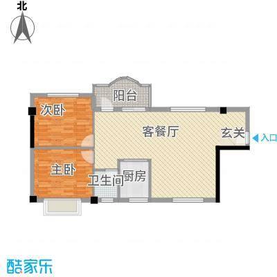 康城芳邻7.30㎡1#、2#楼A户型2室2厅1卫1厨