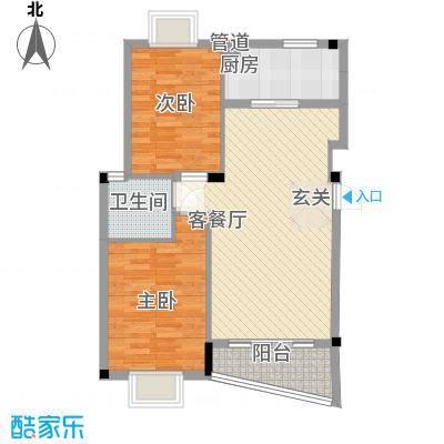 泉舜星园美第88.80㎡1#楼户型2室2厅1卫1厨