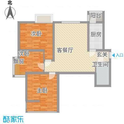 海荣豪佳花园11.20㎡A户型3室2厅1卫1厨