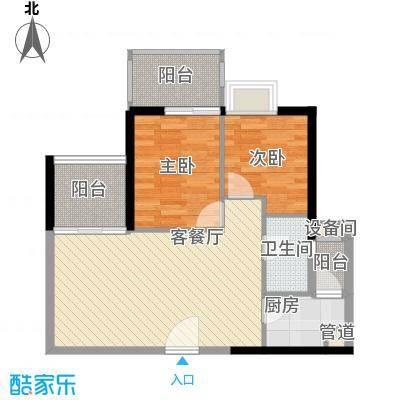 深物业新华城73.00㎡天盛阁4-30F户型