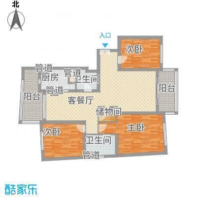 陆家嘴中央公寓152.00㎡户型3室