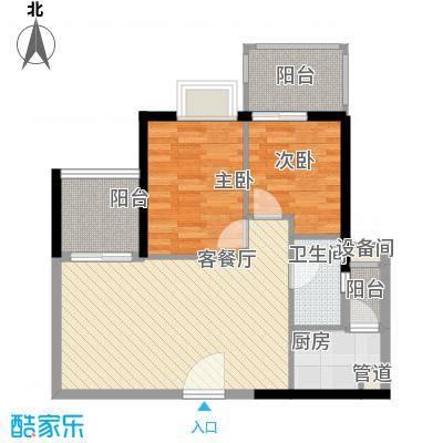 深物业新华城73.00㎡天盛阁5-31F户型