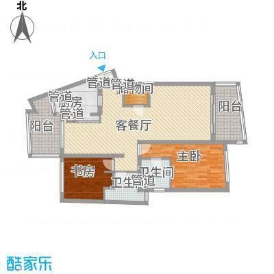 陆家嘴中央公寓13.00㎡户型2室