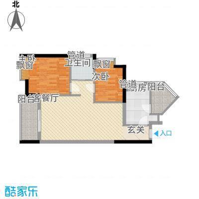 保利心语花园86.20㎡三期G栋06单位户型2室2厅1卫