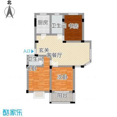 德馨园116.00㎡户型3室2厅2卫1厨