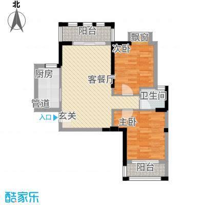 莲花三村社区户型2室2厅1卫1厨