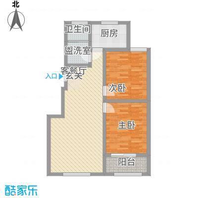 假日万寿公寓36户型2室2厅1卫1厨