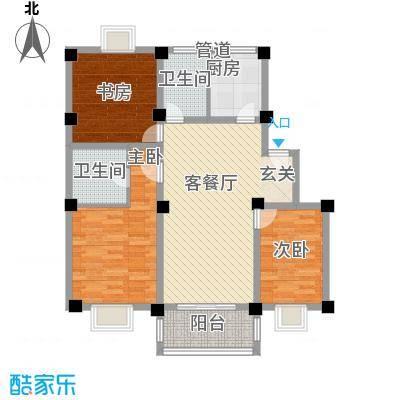 德馨园117.00㎡户型3室2厅2卫1厨