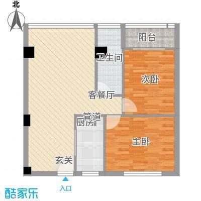 香港公馆88.20㎡2#楼05户型2室2厅1卫1厨