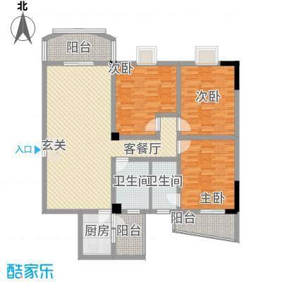 国际村三阳户型3室2厅2卫1厨
