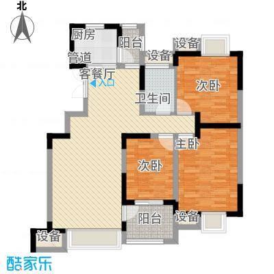 中海熙岸115.00㎡户型3室