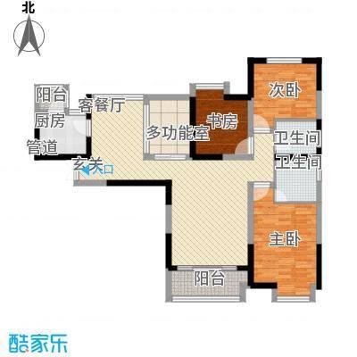 中海熙岸126.00㎡户型