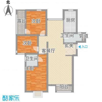 万寿新城8户型3室2厅2卫2厨