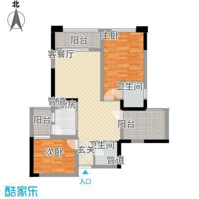 财信城市国际75.00㎡户型3室