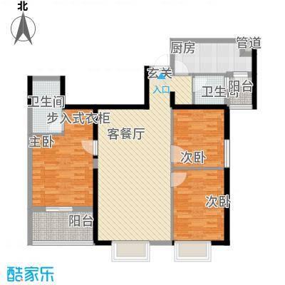 后炉花园9户型3室2厅2卫1厨