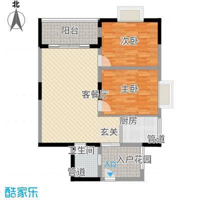 假日酒店公寓户型2室2厅1卫1厨