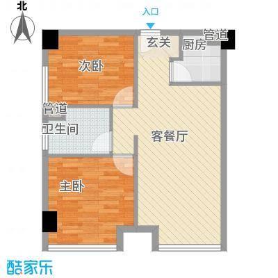 滨江国际商业广场户型2室2厅1卫1厨