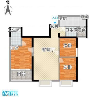 明月园9户型3室2厅2卫1厨