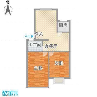 东方苑雅阁77.60㎡户型2室2厅1卫1厨