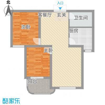 腾龙商厦3户型2室2厅1卫1厨