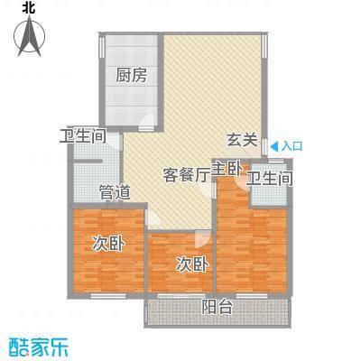 东方苑雅阁133.70㎡户型3室2厅2卫1厨