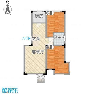华新苑17户型2室2厅1卫1厨