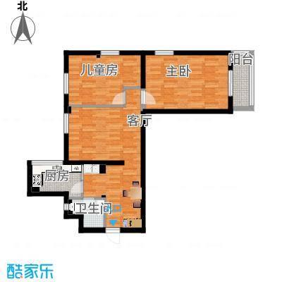 两室两厅户型图