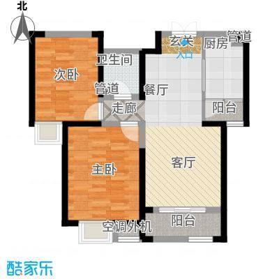 尧都-西华公馆-设计方案