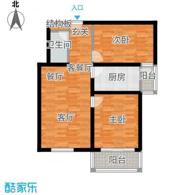 保定-向阳家园-设计方案