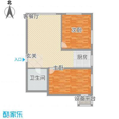 金城尚珑海域1.13㎡户型2室2厅1卫1厨