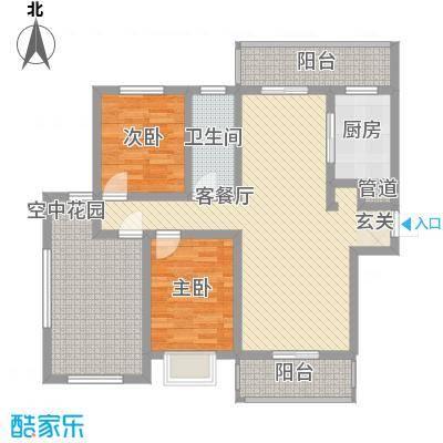 广海明珠佳苑A-01户型