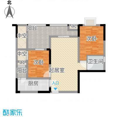 森柯香渝园12.20㎡第1栋4、5号户型3室2厅2卫1厨