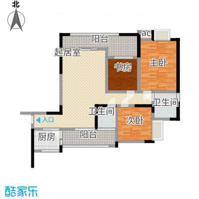 森柯香渝园128.53㎡第2栋1、6号户型3室2厅2卫1厨