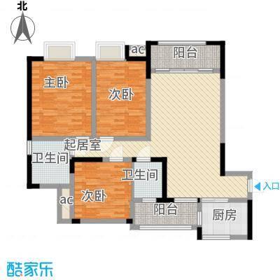 森柯香渝园118.80㎡第2栋4号户型3室2厅2卫1厨