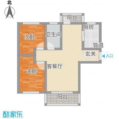 和�雅轩81.55㎡C1户型2室2厅1卫1厨
