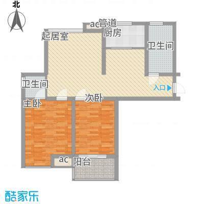 金湖湾墅园112.50㎡景观高层A2户型2室2厅2卫1厨