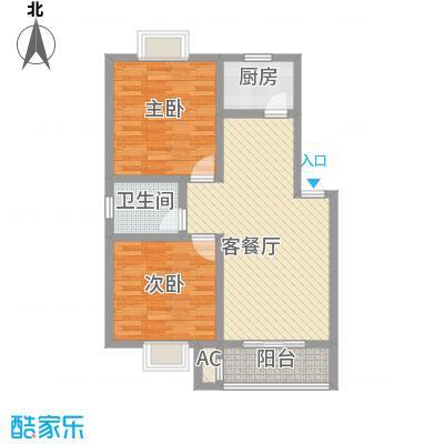 阳禾洪福秀景85.00㎡A-B2户型2室2厅1卫1厨