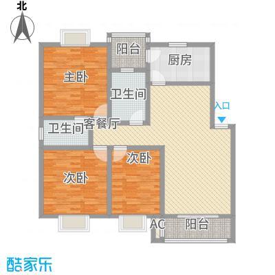 阳禾洪福秀景122.00㎡K-L1户型3室2厅2卫1厨