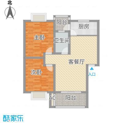 阳禾洪福秀景88.00㎡A-B1户型2室2厅1卫1厨