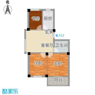 黄府家园82.00㎡户型3室2厅1卫1厨