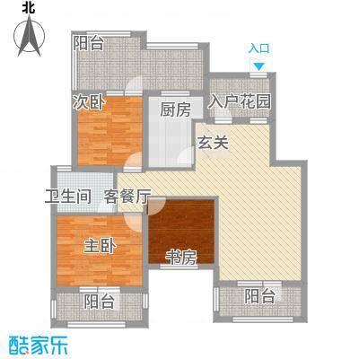 尚湖・骏城11.50㎡洋房C1-E户型3室2厅1卫1厨