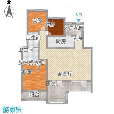 尚湖・骏城131.60㎡洋房C1-C户型3室2厅1卫1厨