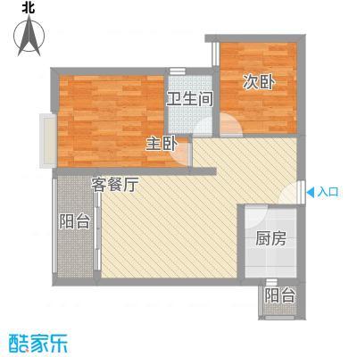 轻港佳苑73.52㎡C户型2室2厅1卫1厨