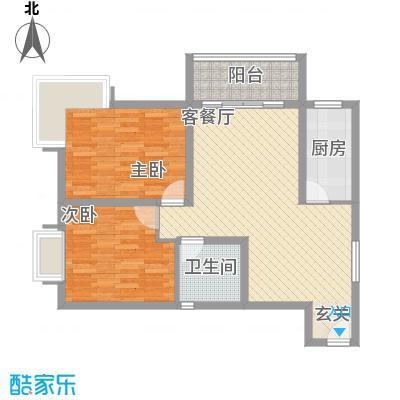 轻港佳苑86.70㎡A户型2室2厅1卫1厨