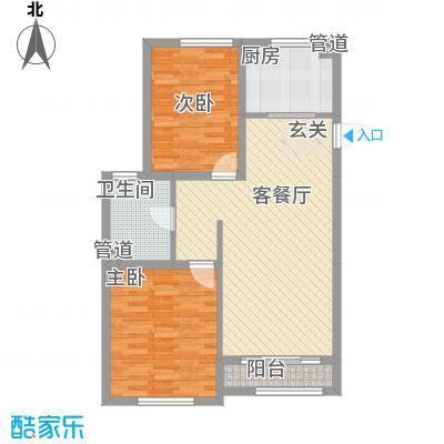 君豪・绿园6.32㎡A-19户型2室2厅1卫1厨