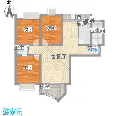 奥都花城123.00㎡怡情雅居高层C户型3室2厅2卫