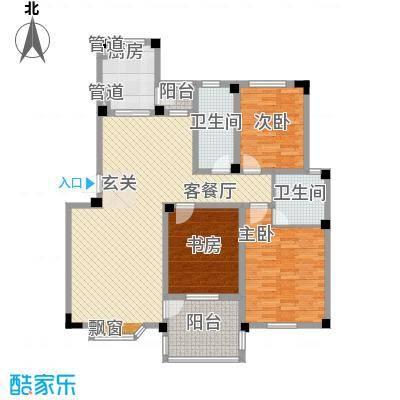新港名兴花园123.00㎡户型