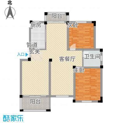 新港名兴花园123.00㎡港名兴花园户型